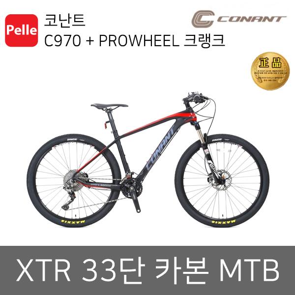 코난트 C970 + PROWHEEL 크랭크