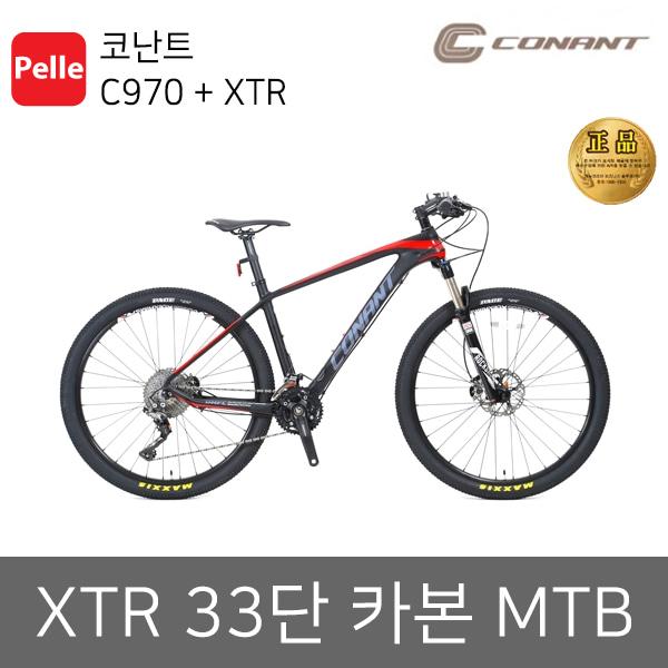 코난트 C970 + XTR