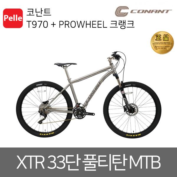 코난트 T970 + PROWHEEL